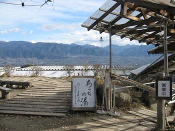20091217_42.JPG